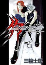 Dogs 1 Manga
