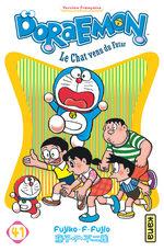 Doraemon 41 Manga