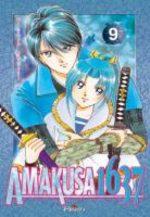 Amakusa 1637 9