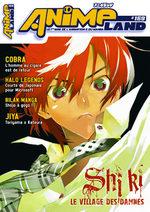 Animeland 159