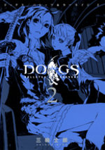 Dogs - Bullets and Carnage 2