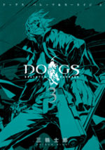Dogs - Bullets and Carnage 3