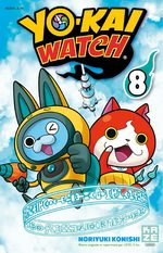 Yo-kai watch # 8