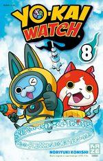 Yo-kai watch 8