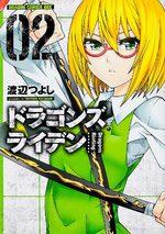 Dragons Rioting 2 Manga
