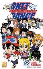Sket Dance 22