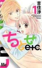 Chitose etc. 1 Manga