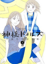 Kamisama Dolls 5 Manga