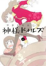 Kamisama Dolls 6 Manga