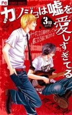 Lovely Love Lie 3 Manga