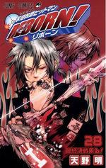 Reborn! 28 Manga