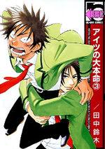 His Favorite 3 Manga