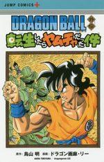 Dragon Ball Extra - Comment je me suis réincarné en Yamcha ! 1 Manga