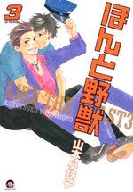 Like the Beast 3 Manga