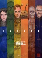 FUTURE / Kenji Tsuruta 1 Artbook