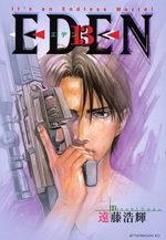 Eden 13