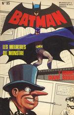 Batman 95 Comics