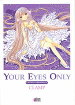 Your Eyes Only - Chii photographics 1