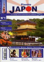 Planète Japon 1 Magazine