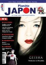Planète Japon 4 Magazine