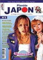 Planète Japon 5 Magazine