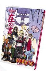 Naruto - Chroniques secrètes - Film Book Officiel 1 Produit spécial manga