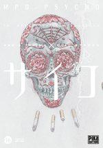 MPD Psycho 24 Manga