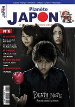 Planète Japon 6 Magazine