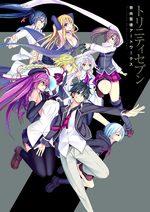 Trinity Seven Akinari Nao Artworks 1 Artbook