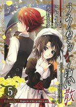 Umineko no Naku Koro ni Chiru Episode 7: Requiem of The Golden Witch 5 Manga