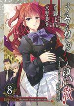 Umineko no Naku Koro ni Chiru Episode 7: Requiem of The Golden Witch 8 Manga