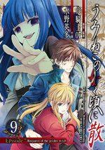 Umineko no Naku Koro ni Chiru Episode 7: Requiem of The Golden Witch 9 Manga