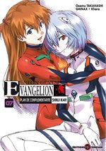 Evangelion - Plan de Complémentarité Shinji Ikari 7