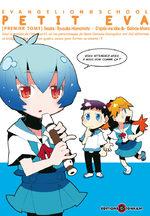 Petit Eva T.1 Manga