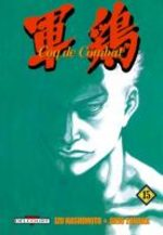 Coq de Combat 15 Manga