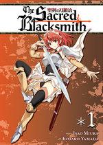 The Sacred Blacksmith 1