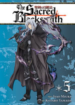 The Sacred Blacksmith 5