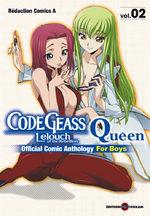 Code Geass - Queen for Boys 2 Manga