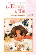 Les Princes du Thé 25