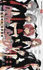 Rosario + Vampire Guide Book 1 Fanbook