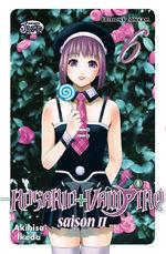 Rosario + Vampire - Saison II 6