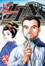 Jin 12 Manga