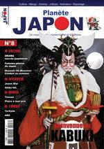 Planète Japon 8 Magazine