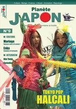 Planète Japon 9 Magazine