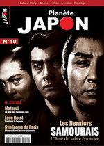 Planète Japon 10 Magazine