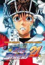 Eye Shield 21 8 Manga