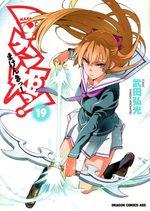Makenki 19 Manga