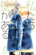 Entre toi et moi 6 Manga