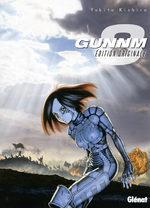 Gunnm # 8