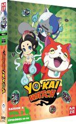 Yo-kai watch 6 Série TV animée